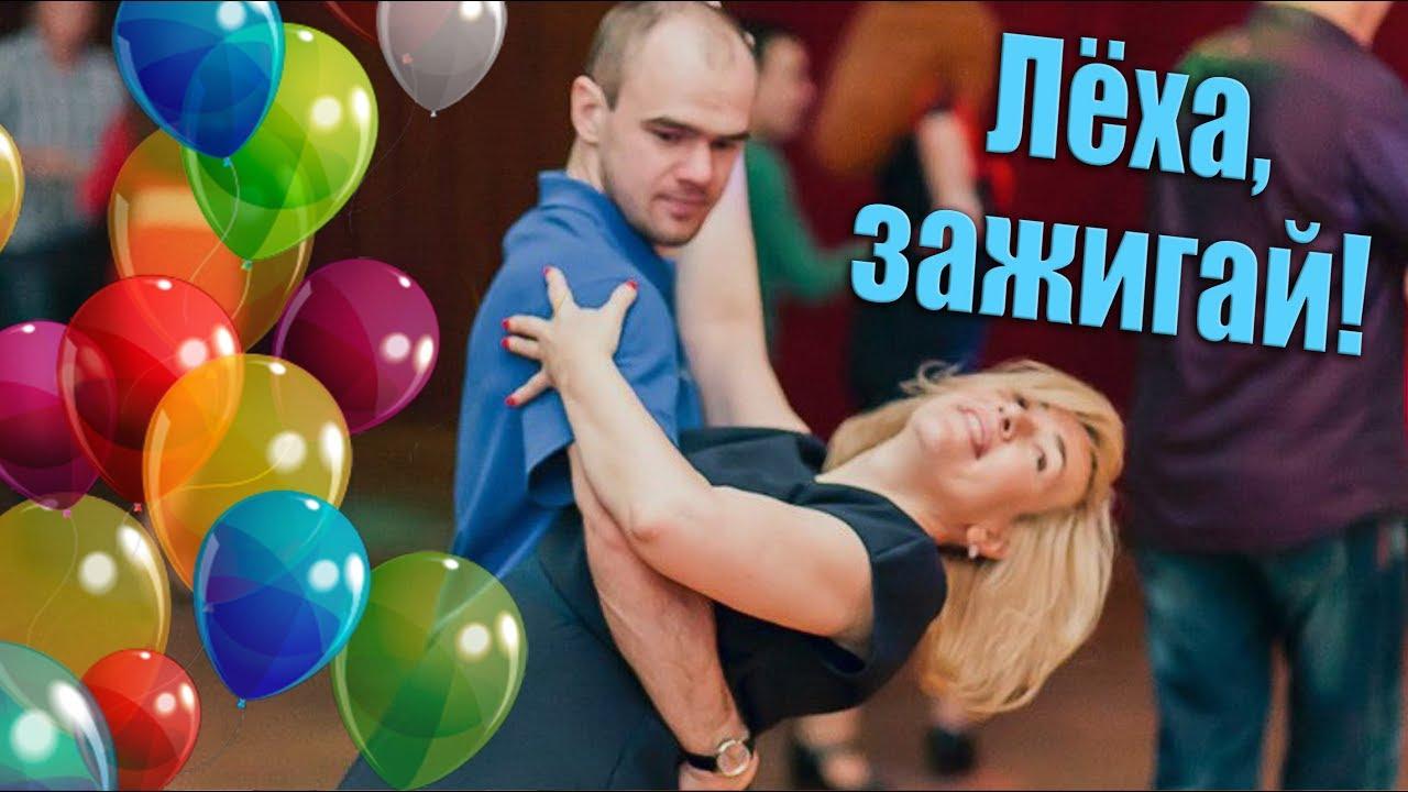 Заказать видео поздравление на день рождения в новосибирске, картинки бабайка прикольные
