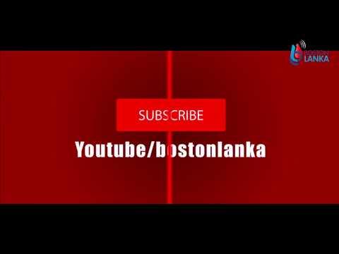 Boston Lanka Youtube channel