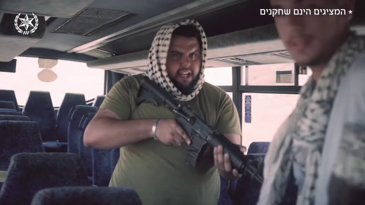 How Israel's SWAT unit takes over a bus