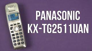Розпакування Panasonic KX-TG2511UAN