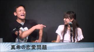 吉本新喜劇の森田展義が同期入団の前田真希を迎えて恋愛トークで盛り上...