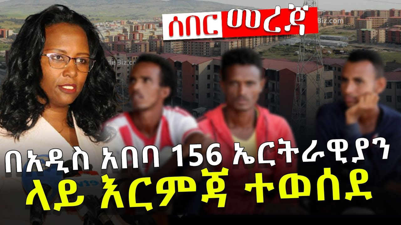 156 Eritreans in Addis Ababa