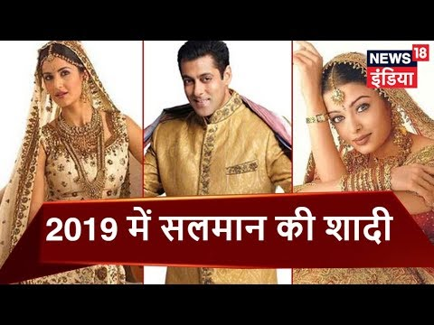 Karan Johar Reveals Whom Is Salman Khan Going To Marry In 2019 On Neha Dhupia's Show No Filter Neha