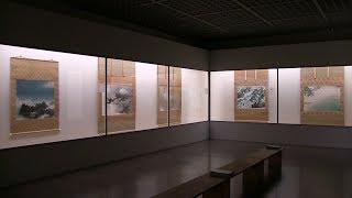 東京国立近代美術館 生誕150年 横山大観展