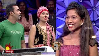 இங்க என்ன சொல்லுது   Inga Enna Solluthu   Epi 12   Game show   Jagan   Kalaignar TV