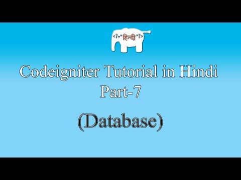 Codeigniter Tutorial In Hindi (Database) | Part-7