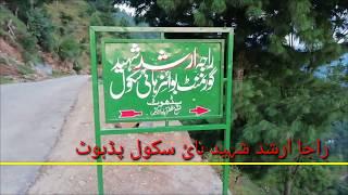 Pidhot (پڈہوٹ) UC Katkair Distt Muzaffarabad halka 4 کھاوڑہ