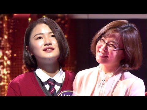 Lee Sun Hee chooses Ye Jin as her duo! 《Fantastic Duo》판타스틱 듀오 EP01