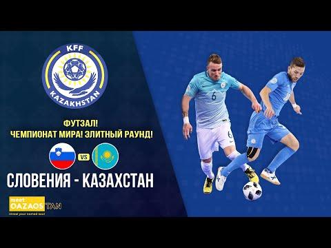 Slovenia Kazakhstan Goals And Highlights
