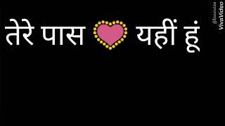 Duniya Jaye Sali Bhad Me  Attitude Whatsapp Status   Vilen