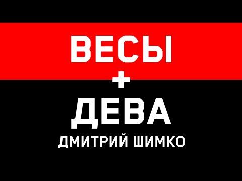 Любовный гороскоп 2014 Василисы Володиной: на сегодня 1001