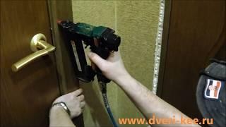установка наличника на микрошпильку(Один из этапов установки межкомнатных дверей - прибивание наличников на микрошпильку. т.8-911-9177988 Евгений..., 2014-01-31T12:27:54.000Z)