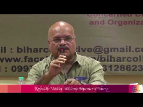 Role of Media in Contemporary Times by Prof Abhay Kumar Dubey