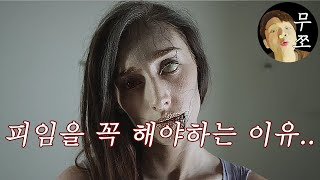 【영화리뷰】한 여자의 …