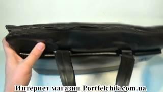 видео Портфели мужские деловые из натуральной кожи оптом и мелким оптом