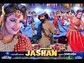 Download Pashto New Song 2016 Jashan De Maze De Gul Sanam Pashto HD Film Jashan MP3 song and Music Video