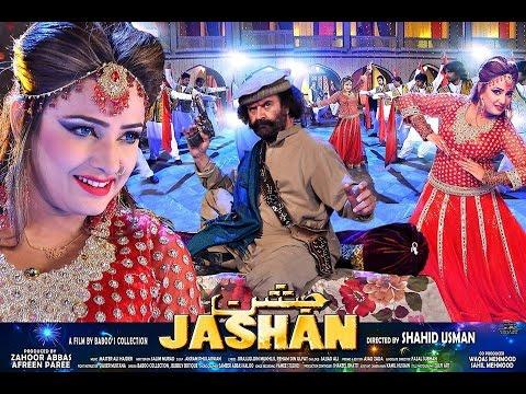 Pashto New Song 2016 Jashan De Maze De Gul...