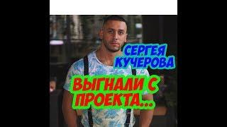 Дом 2 Новости (8 декабря 2017)