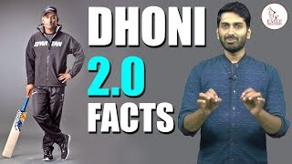 M.S Dhoni 2.0 Analysis | Second Stage in Dhoni Career | Cricket Updates | Eagle Media Works