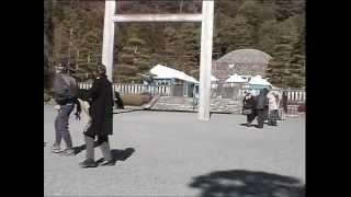 昭和天皇陵での昭和天皇祭2006年1月7日.
