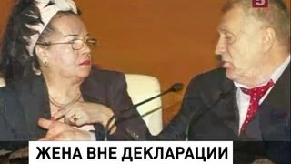 видео Дети Жириновского Владимира Вольфовича. Личная жизнь и семья