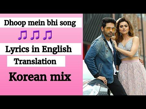 (English lyrics)-Dhoop Mein Bhi Baarishein(lyrics English translation)-  Yasser Desai |korean mix