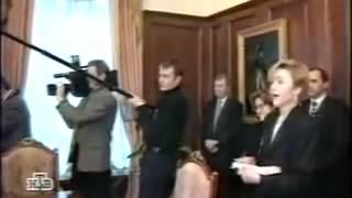 Ельцин покупает Госдуму квартирами. 1998 г.