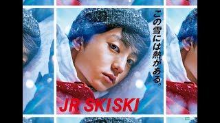 伊藤健太郎・松本穂香がスキーCMで共演!楽曲はsumikaの「ホワイトマーチ」! 『JR SKISKI2018-19』TVCM