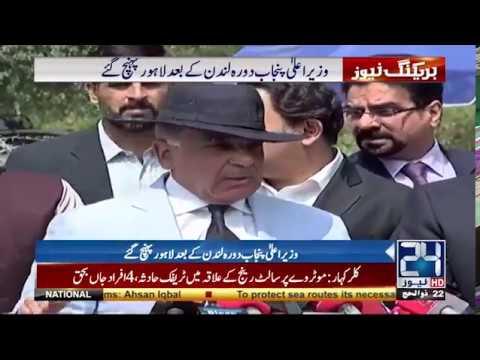 وزیر اعلی پنجاب شہباز شریف لاہور پہنچ گئے