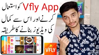 How to Use Vfly App in Urdu - Vfly video kaise banaye pakistani - vfly app kya hai screenshot 1