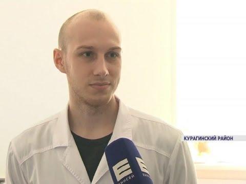 """10 молодых врачей устроились в Курагинскую поликлинику по программе """"земский доктор"""""""