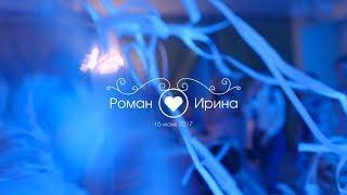Роман ♥ Ирина \\ загородная свадьба, Краснодар