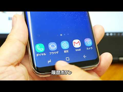 【Tips】Galaxy s8  TPU液晶保護フィルムG-Colorその後~Always On Displayの設定方法など