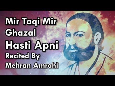 Mir Taqi Mir Ghazal - Hasti Apni [Deewan-E-Mir Taqi Mir] S01.EP01