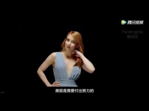 Emma Roberts in Neutrogena Commercial 2017 China
