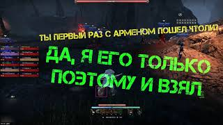 vSO armen_space EDITION 1_boss