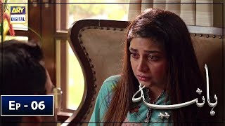 Hania Episode 6 - 28th March 2019 - ARY Digital Drama