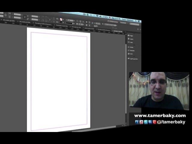 دورة تعليم برنامج ان ديزاينAdobe InDesign CC 2015