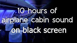 🎧 Airplane cabin sound white noise high quality sleeping studying on black screen dark screen ASMR