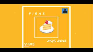 Firas - Keka Keka | فراس - قطعة كيكة (Prod. Pirana x NAS)