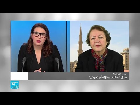 المرأة الفرنسية.. جدل الساعة: مغازلة أم تحرش  - 12:22-2018 / 2 / 13