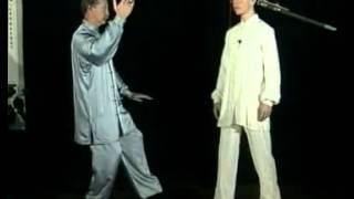 Видео курс Тай Чи. Часть 3. Пошаговые Инструкции. Формы 1-5