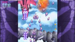 Triggerheart Exelica Enchanced (PLAYSTATION 2) EASY Mode