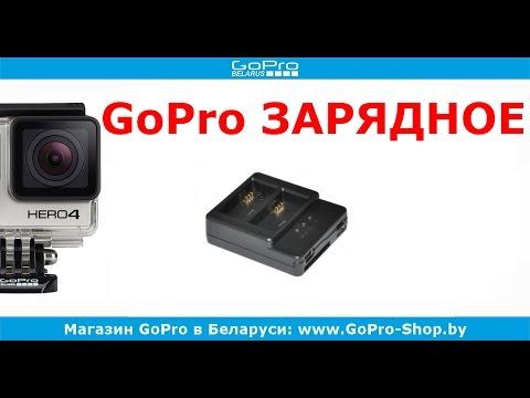 Обзор XTAR VC4/Умное зарядное устройство для для тактического фонаряиз YouTube · Длительность: 3 мин22 с