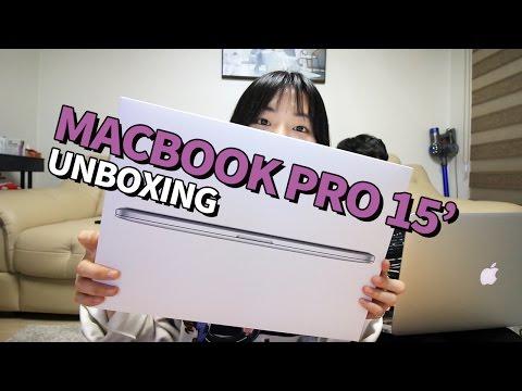 맥북 프로 15인치를 샀어요 | Macbook Pro Unboxing