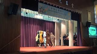 Publication Date: 2018-02-27 | Video Title: BMKC 18年 新春聯歡會表演冠軍 5B班
