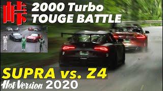 スープラ vs. Z4 峠最強伝説 2リッターターボクラス Part 1【Hot-Version】2020