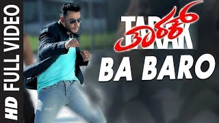 Ba Baro Full Song | Tarak Kannada Movie Songs | Darshan, Sruthi Hariharan | Arjun Janya