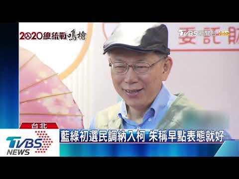 民進黨初選白熱化 朱立倫酸賴沒有誠信