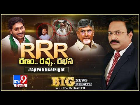 Big News Big Debate LIVE || బడ్జెట్ సెషన్స్ పై పొలిటికల్ టచ్ : Rajinikanth TV9